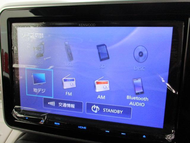 ハイブリッドX デュアルセンサーS 8インチナビ バックカメラ オートエアコン リアワイパー スマートキー プッシュスタート セキュリティアラーム シートリフター 両側パワースライドドア コーナーセンサー DVD(9枚目)