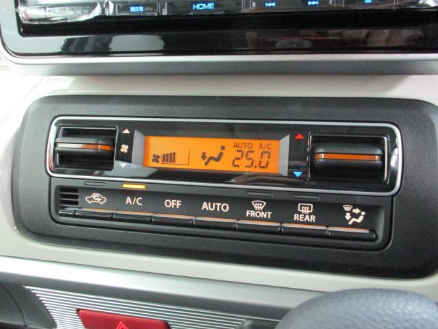 ハイブリッドX デュアルセンサーS 8インチナビ バックカメラ オートエアコン リアワイパー スマートキー プッシュスタート セキュリティアラーム シートリフター 両側パワースライドドア コーナーセンサー DVD(10枚目)