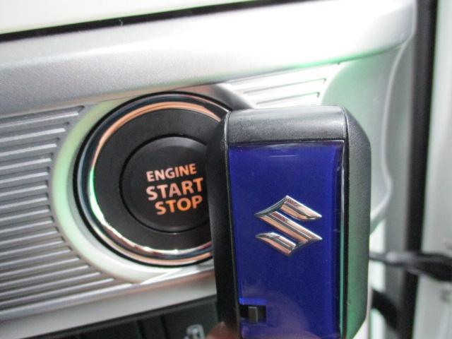 ハイブリッドX デュアルセンサーS 8インチナビ バックカメラ オートエアコン リアワイパー スマートキー プッシュスタート セキュリティアラーム シートリフター 両側パワースライドドア コーナーセンサー DVD(12枚目)