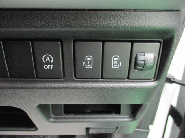 ハイブリッドX デュアルセンサーS 8インチナビ バックカメラ オートエアコン リアワイパー スマートキー プッシュスタート セキュリティアラーム シートリフター 両側パワースライドドア コーナーセンサー DVD(17枚目)
