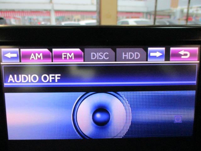 HS250h バージョンI HDDナビ 茶革シート ETC フルセグ オートエアコン バックカメラ ステアリングスイッチ パワーシート プッシュスタート LEDヘッドライト フォグライト クルーズコントロール ビルトインETC(8枚目)