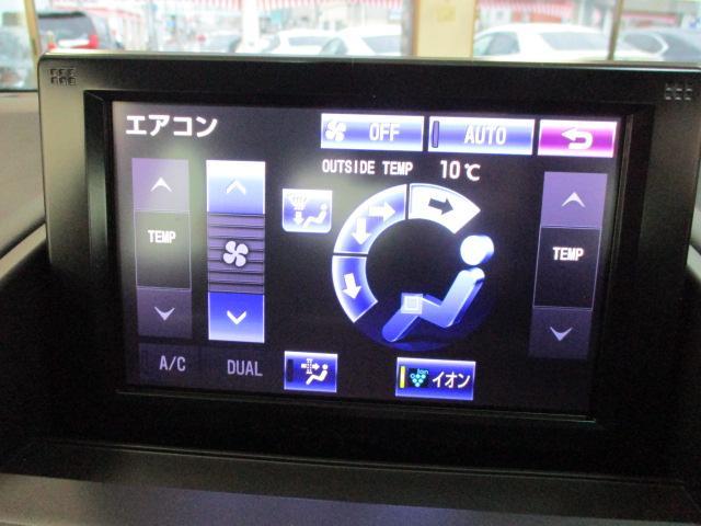 HS250h バージョンI HDDナビ 茶革シート ETC(9枚目)
