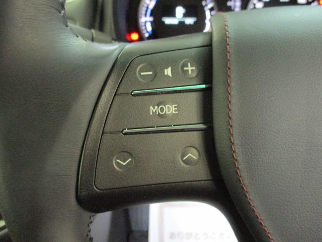 HS250h バージョンI HDDナビ 茶革シート ETC フルセグ オートエアコン バックカメラ ステアリングスイッチ パワーシート プッシュスタート LEDヘッドライト フォグライト クルーズコントロール ビルトインETC(10枚目)