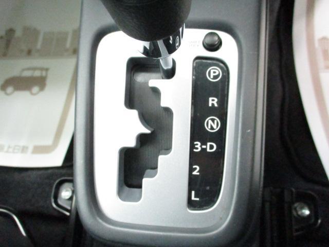 クロスアドベンチャーXC ワンオーナー HDDナビ 革席 リアワイパー ヘッドライトレベライザー 電動格納ミラー レザーシート バニティミラー シートヒーター キーレス インタークーラーターボ フォグライト アルミホイール(13枚目)