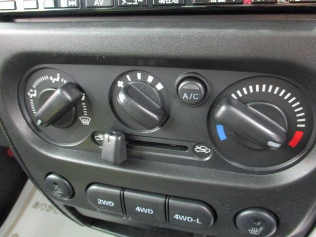 クロスアドベンチャーXC ワンオーナー HDDナビ 革席 リアワイパー ヘッドライトレベライザー 電動格納ミラー レザーシート バニティミラー シートヒーター キーレス インタークーラーターボ フォグライト アルミホイール(21枚目)