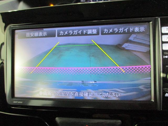 「ダイハツ」「タント」「コンパクトカー」「大阪府」の中古車12