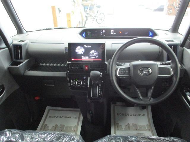 カスタムX 届出済未使用車 9インチナビ フルセグ 両側電動 バックカメラ オートエアコン リアワイパー ステアリングスイッチ LEDヘッドライト スマートキー ハーフレザーシート オートリトラミラー(2枚目)