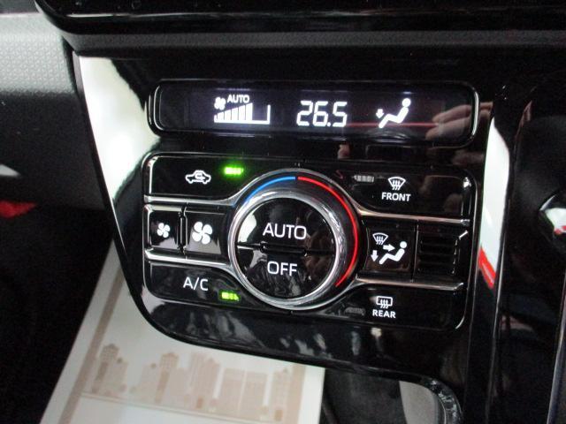 カスタムX 届出済未使用車 9インチナビ フルセグ 両側電動 バックカメラ オートエアコン リアワイパー ステアリングスイッチ LEDヘッドライト スマートキー ハーフレザーシート オートリトラミラー(10枚目)