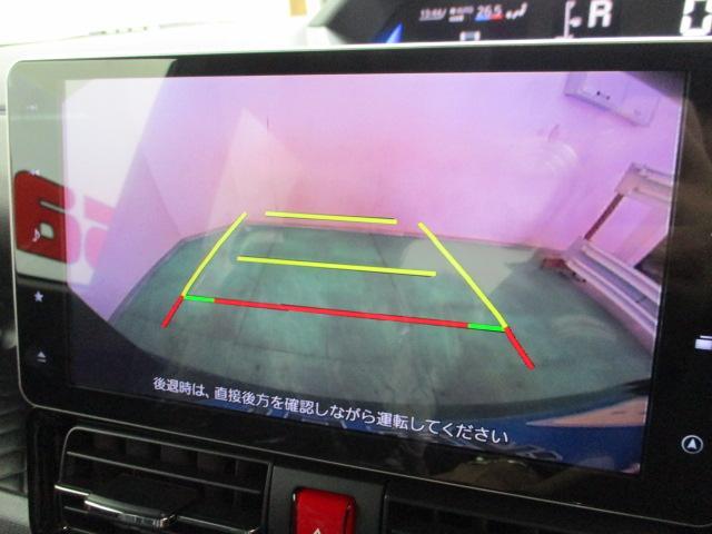 カスタムX 届出済未使用車 9インチナビ フルセグ 両側電動 バックカメラ オートエアコン リアワイパー ステアリングスイッチ LEDヘッドライト スマートキー ハーフレザーシート オートリトラミラー(12枚目)