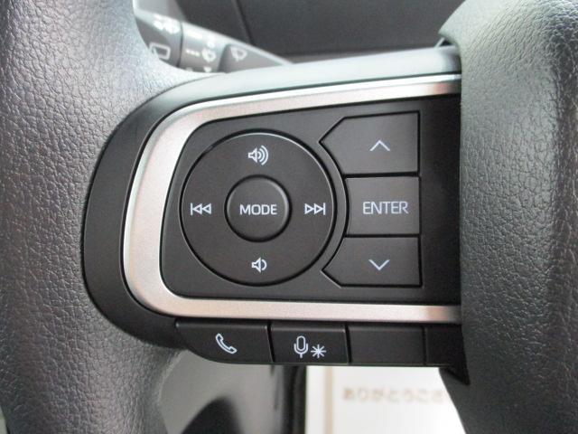 カスタムX 届出済未使用車 9インチナビ フルセグ 両側電動 バックカメラ オートエアコン リアワイパー ステアリングスイッチ LEDヘッドライト スマートキー ハーフレザーシート オートリトラミラー(14枚目)
