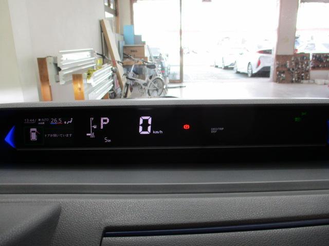 カスタムX 届出済未使用車 9インチナビ フルセグ 両側電動 バックカメラ オートエアコン リアワイパー ステアリングスイッチ LEDヘッドライト スマートキー ハーフレザーシート オートリトラミラー(15枚目)