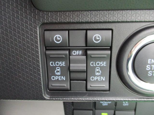 カスタムX 届出済未使用車 9インチナビ フルセグ 両側電動 バックカメラ オートエアコン リアワイパー ステアリングスイッチ LEDヘッドライト スマートキー ハーフレザーシート オートリトラミラー(18枚目)