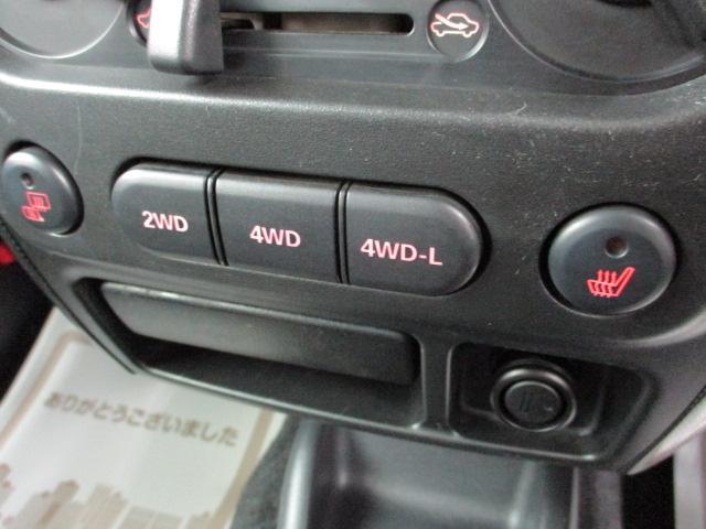 クロスアドベンチャーXC 5MT ワンオーナー レザーシート ヘッドライトレベライザー リアワイパー キーレス バニティミラー シートヒーター 16インチアルミホイール リア分割可倒シート ウインカーミラー ターボエンジン(19枚目)