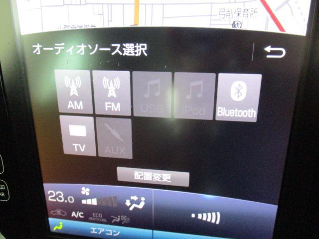 Aツーリングセレクション TSS 純正ナビ フルセグ ETC(9枚目)