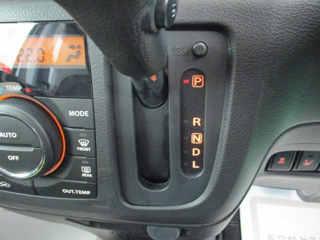 ベースグレード デュアルカメラサポート ユーティリティパッケージ 8インチナビ ワンオーナー フルセグ バックカメラ オートエアコン ステアリングスイッチ スマートキー アイドリングストップ 両側電動ドア(11枚目)