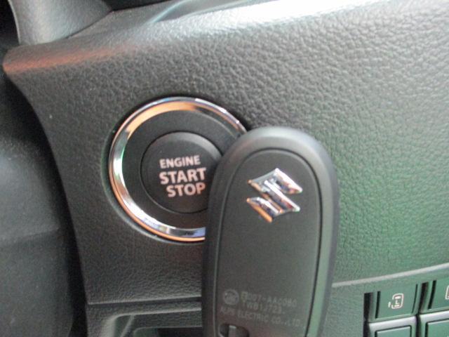 ベースグレード デュアルカメラサポート ユーティリティパッケージ 8インチナビ ワンオーナー フルセグ バックカメラ オートエアコン ステアリングスイッチ スマートキー アイドリングストップ 両側電動ドア(14枚目)