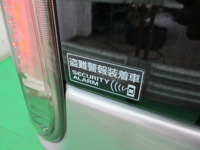 ベースグレード デュアルカメラサポート ユーティリティパッケージ 8インチナビ ワンオーナー フルセグ バックカメラ オートエアコン ステアリングスイッチ スマートキー アイドリングストップ 両側電動ドア(23枚目)