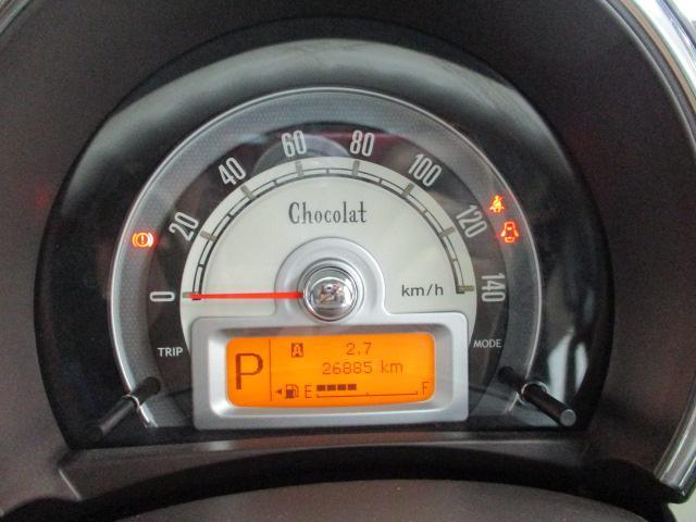 G ワンオーナー メモリーナビ スマートキー CD ワンセグ リアワイパー オートライト HIDライト プッシュスタート アイドリングストップ ETC レザー調シート 電動格納ミラー バニティミラー(13枚目)