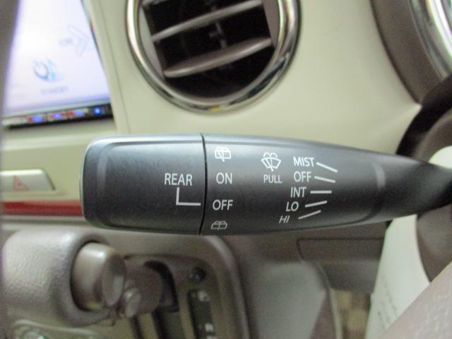 G ワンオーナー メモリーナビ スマートキー CD ワンセグ リアワイパー オートライト HIDライト プッシュスタート アイドリングストップ ETC レザー調シート 電動格納ミラー バニティミラー(14枚目)