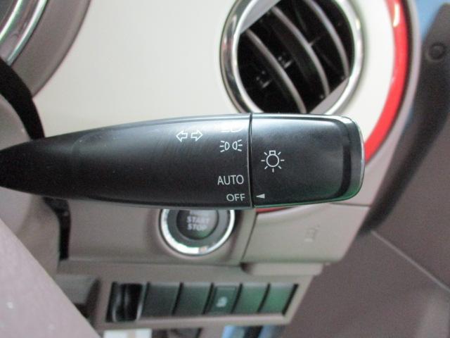 G ワンオーナー メモリーナビ スマートキー CD ワンセグ リアワイパー オートライト HIDライト プッシュスタート アイドリングストップ ETC レザー調シート 電動格納ミラー バニティミラー(15枚目)
