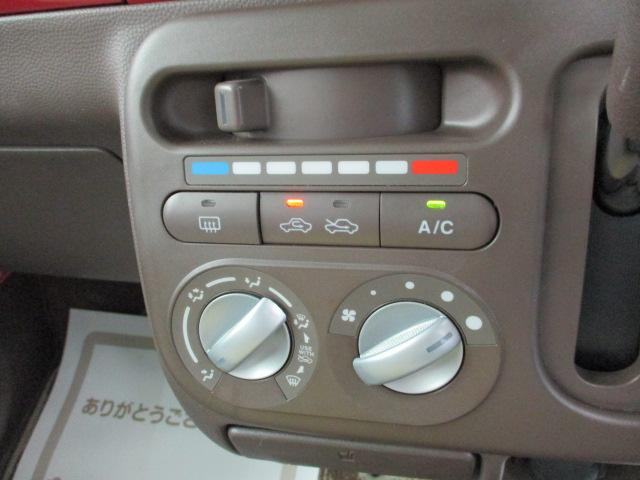 G ワンオーナー メモリーナビ スマートキー CD ワンセグ リアワイパー オートライト HIDライト プッシュスタート アイドリングストップ ETC レザー調シート 電動格納ミラー バニティミラー(16枚目)