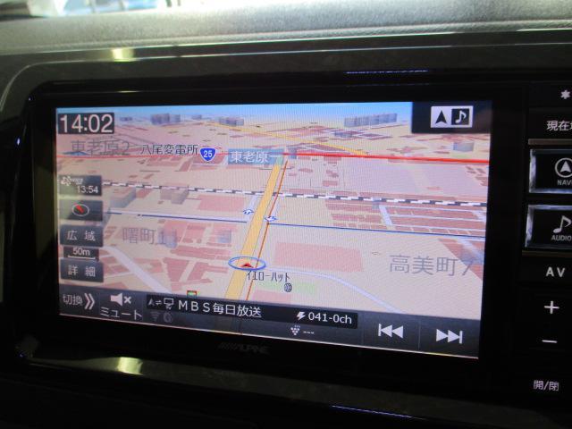 ロングスーパーGL ワンオーナー SDナビ フルセグ バックカメラ オートエアコン ステアリングスイッチ リアワイパー ウッドコンビハンドル スマートキー プッシュスタート 両側パワースライドドア オートハイビーム(8枚目)