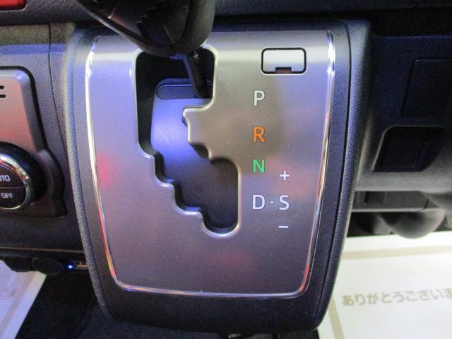 ロングスーパーGL ワンオーナー SDナビ フルセグ バックカメラ オートエアコン ステアリングスイッチ リアワイパー ウッドコンビハンドル スマートキー プッシュスタート 両側パワースライドドア オートハイビーム(11枚目)