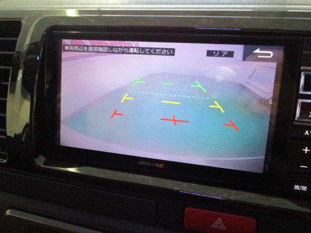 ロングスーパーGL ワンオーナー SDナビ フルセグ バックカメラ オートエアコン ステアリングスイッチ リアワイパー ウッドコンビハンドル スマートキー プッシュスタート 両側パワースライドドア オートハイビーム(25枚目)