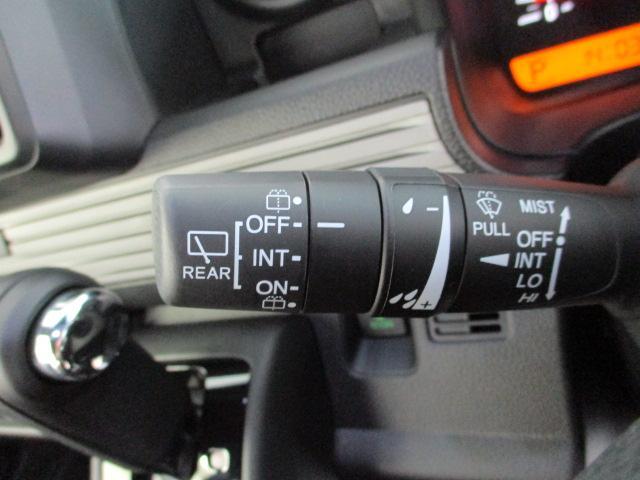 クール・ホンダセンシング ワンオーナー SDナビ フルセグ ブルートゥース ミュージックサーバー バックカメラ オートエアコン ステアリングスイッチ リアワイパー オートライト フォグライト スマートキー プッシュスタート(18枚目)