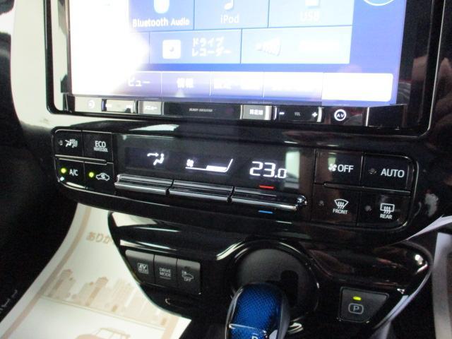 Sツーリングセレクション ワンオーナー 9インチメモリーナビ フルセグ バックカメラ ブルートゥース ミュージックサーバー オートエアコン ステアリングスイッチ オートライト ETC LEDヘッドライト フォグライト(10枚目)