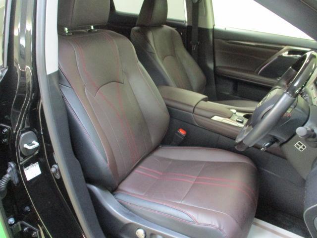 RX300 バージョンL ワンオーナー 茶革シート サンルーフ SDナビ フルセグ アラウンドモニター HUD シートヒーター シートエアコン ウッドコンビハンドル LEDヘッドライト フォグライト オートハイビーム(4枚目)