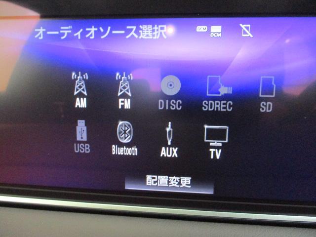 RX300 バージョンL ワンオーナー 茶革シート サンルーフ SDナビ フルセグ アラウンドモニター HUD シートヒーター シートエアコン ウッドコンビハンドル LEDヘッドライト フォグライト オートハイビーム(9枚目)