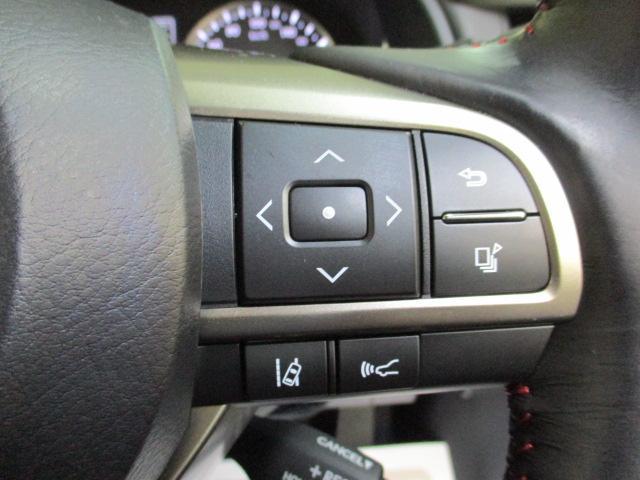RX300 バージョンL ワンオーナー 茶革シート サンルーフ SDナビ フルセグ アラウンドモニター HUD シートヒーター シートエアコン ウッドコンビハンドル LEDヘッドライト フォグライト オートハイビーム(17枚目)