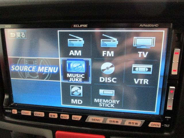 ジョインターボ HDDナビ CD ABS車 ターボ MD ミュージックサーバー リアワイパー キーレス ヘッドライトレベライザー 電動格納ミラー ルーフコンソールボックス プライバシーガラス セキュリティアラーム(9枚目)