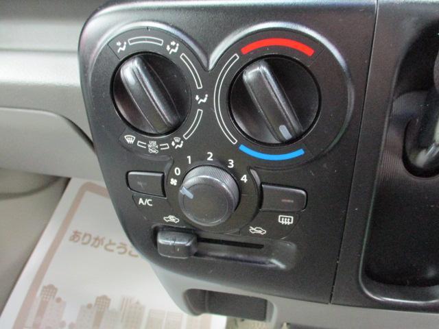 ジョインターボ HDDナビ CD ABS車 ターボ MD ミュージックサーバー リアワイパー キーレス ヘッドライトレベライザー 電動格納ミラー ルーフコンソールボックス プライバシーガラス セキュリティアラーム(10枚目)