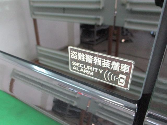 ジョインターボ HDDナビ CD ABS車 ターボ MD ミュージックサーバー リアワイパー キーレス ヘッドライトレベライザー 電動格納ミラー ルーフコンソールボックス プライバシーガラス セキュリティアラーム(19枚目)