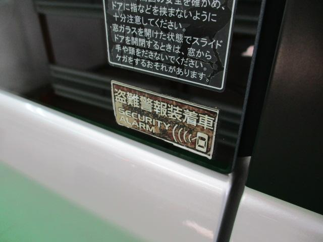 PZターボスペシャル メモリーナビ 標準ルーフ フルセグ ブルートゥース バックカメラ ABS ステアリングスイッチ オートエアコン オートライト HIDライト フォグライト ETC スマートキー オートステップ(26枚目)