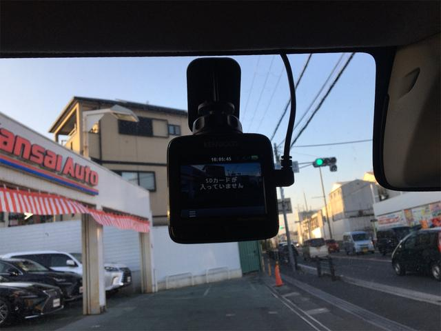 PZターボスペシャル メモリーナビ 標準ルーフ フルセグ ブルートゥース バックカメラ ABS ステアリングスイッチ オートエアコン オートライト HIDライト フォグライト ETC スマートキー オートステップ(43枚目)