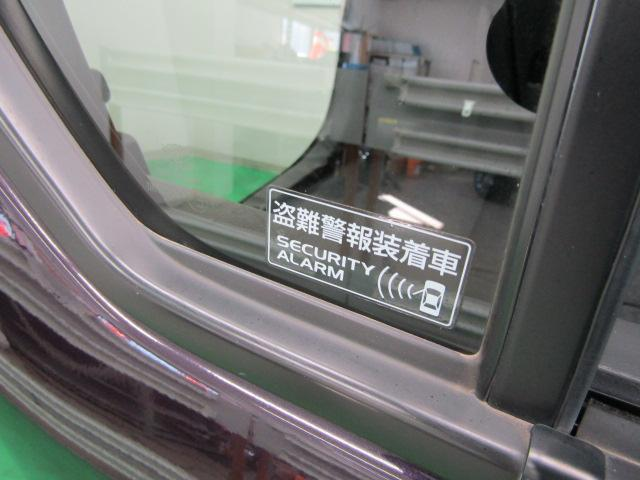 T ステアリングスイッチ オートエアコン ABS パドルシフト リアワイパー オートライト プッシュスタート フォグライト アイドリングストップ ライト付バニティミラー チルトステアリング シートリフター(24枚目)