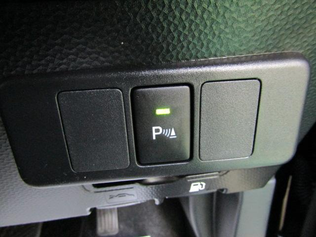 カスタムG ワンオーナー フルセグ ブルートゥース アラウンドモニター オートエアコン ステアリングスイッチ リアワイパー オートライト LEDヘッドライト フォグライト クルーズコントロール スマートキー(21枚目)