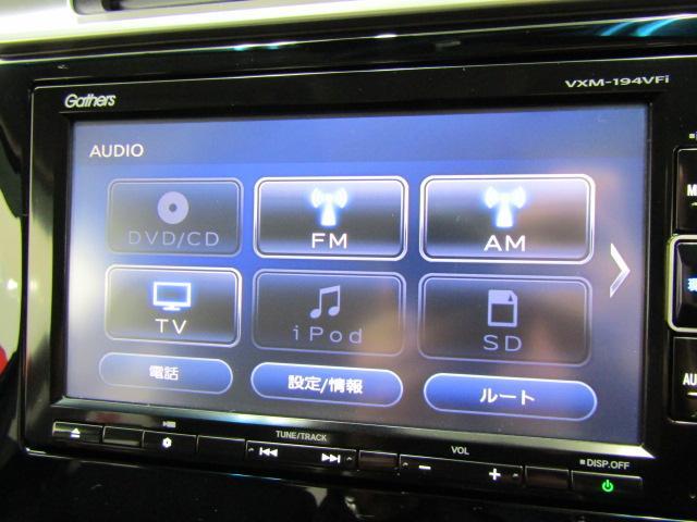 L ホンダセンシング ワンオーナー メモリーナビ フルセグ バックカメラ ETC ミュージックサーバー オートエアコン ステアリングスイッチ スマートキー プッシュスタート オートライト LEDヘッドライト フォグライト(9枚目)