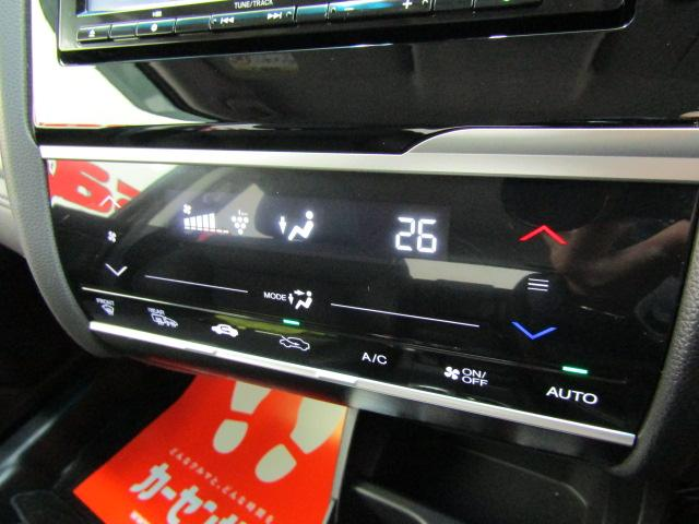 L ホンダセンシング ワンオーナー メモリーナビ フルセグ バックカメラ ETC ミュージックサーバー オートエアコン ステアリングスイッチ スマートキー プッシュスタート オートライト LEDヘッドライト フォグライト(10枚目)