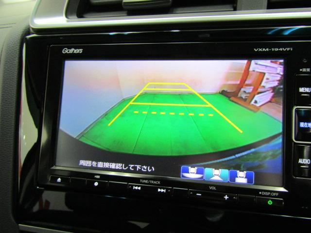 L ホンダセンシング ワンオーナー メモリーナビ フルセグ バックカメラ ETC ミュージックサーバー オートエアコン ステアリングスイッチ スマートキー プッシュスタート オートライト LEDヘッドライト フォグライト(22枚目)