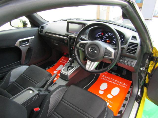 ローブ SDナビ フルセグ ETC ステアリングスイッチ オートエアコン スマートキー プッシュスタート アイドリングストップ シートヒーター チルトステア LEDヘッド アルミホイール(2枚目)