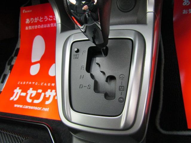 ローブ SDナビ フルセグ ETC ステアリングスイッチ オートエアコン スマートキー プッシュスタート アイドリングストップ シートヒーター チルトステア LEDヘッド アルミホイール(15枚目)