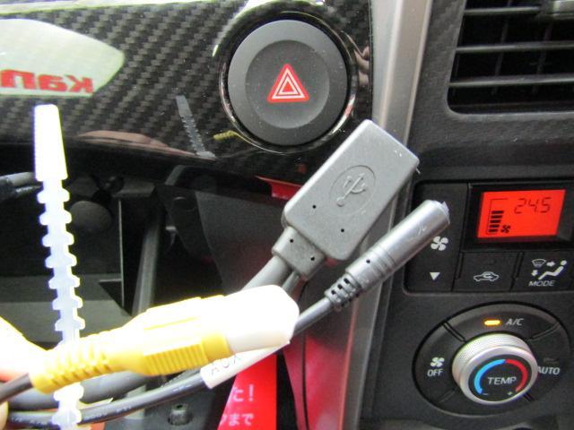 ローブ SDナビ フルセグ ETC ステアリングスイッチ オートエアコン スマートキー プッシュスタート アイドリングストップ シートヒーター チルトステア LEDヘッド アルミホイール(23枚目)