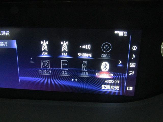 LS500 Iパッケージ スマートキー プッシュスタート デジタルインナーミラー LEDヘッドライト アイドリングストップ ヘッドアップディスプレイ 20インチアルミ ステアリングヒーター パワーシート エアサス ETC(8枚目)