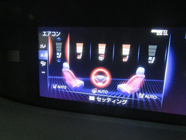 LS500 Iパッケージ スマートキー プッシュスタート デジタルインナーミラー LEDヘッドライト アイドリングストップ ヘッドアップディスプレイ 20インチアルミ ステアリングヒーター パワーシート エアサス ETC(10枚目)