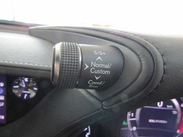 LS500 Iパッケージ スマートキー プッシュスタート デジタルインナーミラー LEDヘッドライト アイドリングストップ ヘッドアップディスプレイ 20インチアルミ ステアリングヒーター パワーシート エアサス ETC(17枚目)