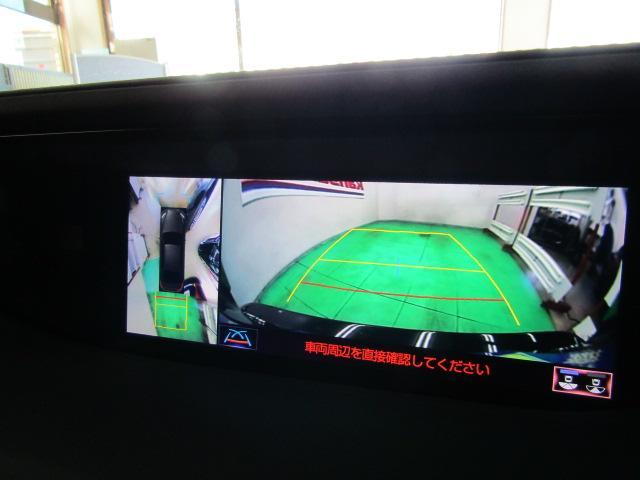 LS500 Iパッケージ スマートキー プッシュスタート デジタルインナーミラー LEDヘッドライト アイドリングストップ ヘッドアップディスプレイ 20インチアルミ ステアリングヒーター パワーシート エアサス ETC(20枚目)